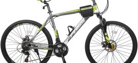 Cheap Mountain Bikes Under $500